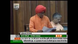 Shri Sumedhanand Saraswati's speech during discussion on demands for grants Ministry of Agriculture