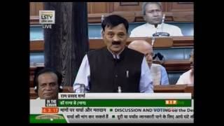 Shri Ram Prasad Sarmah's speech during discussion on demands for grants Ministry of Agriculture