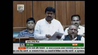 Shri Ajay Misra's speech during discussion on demands for grants Ministry of Agriculture