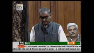 Shri Hari Om Singh Rathore's speech during discussion on demands for grants of Ministry of Defence