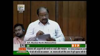 Shri Gopal Chinayya Shetty's speech during discussion on demands for grants of Ministry of Defence