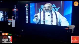 भाजपा यूपी को अगले जनादेश से पहले 'बीमारू' (BIMARU) श्रेणी से पूरी तरह से निकाल देगी: श्री अमित शाह