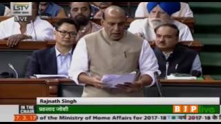 Law & order situation has improved in J&K in 2016 -17: HM Rajnath Singh in LS.17.03.2017