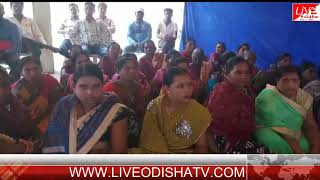 DUNGURIPALI BJD MEETING