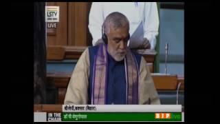 Matters of urgent public importance: Shri Ashwini Kumar Choubey: 20.03.2017