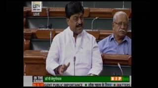 Matters of urgent public importance: Shri Ravindra Kumar Pandey: 20.03.2017