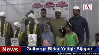 Madarsa Diniya Sayeedia Ka jalsa Dastar Bandi A.Tv News 30-4-2018