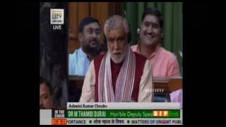 Matters of urgent public importance: Shri Ashwini Kumar Choubey: 21.03.2017