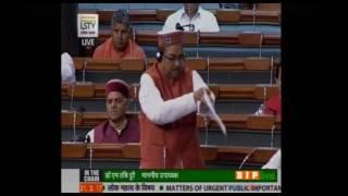 Matters of urgent public importance: Shri Bharat Singh: 21.03.2017