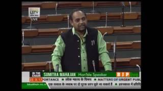 Matters of urgent public importance: Shri Bidyut Baran Mahato: 22.03.2017