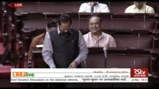 Shri Mukhtar Abbas Naqvi's speech during discussion on electoral reforms, 22.03.2017