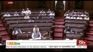 Shri Vinay Sahasrabuddhe's speech during discussion on electoral reforms, 22.03.2017