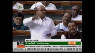 Shri Thawar Chand Gehlot's reply on Scheduled Castes orders amendment bill, 2017: 23.03.2017