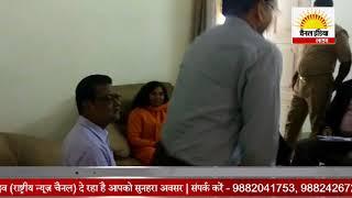 दलितों के घर का खाने के लिए जाकर , नेता कर रहे उनका अपमान - भाजपा सांसद #Channel India Live