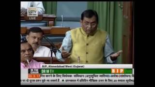 Shri Kirit Premjibhai Solanki's speech on Scheduled Castes orders amendment bill, 2017: 23.03.2017