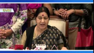 External Affairs Minister's remarks after meeting with families of Indians in captivity in Iraq