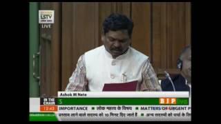 Matters of urgent public importance: Shri Ashok Nete: 24.03.2017