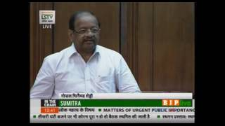 Matters of urgent public importance: Shri Gopal Chinayya Shetty: 24.03.2017