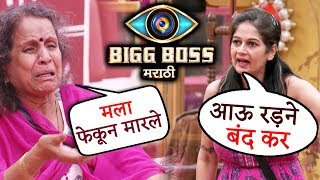 Bigg Boss Marathi: Resham And Usha Nadkarni BIG FIGHT, Usha Tai CRIES As Resham Yells At Her