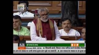 Shri Ashwini Kumar Choubey's speech on The Mental Healthcare Bill, 2016: 27.03.2017
