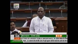 Matter of urgent public importance: Shri Mansukhbhai Vasava: 28.03.2017