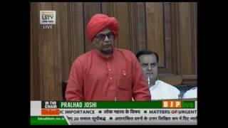 Matter of urgent public importance: Shri Sumedhanand Saraswati: 28.03.2017