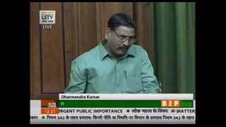 Matter of urgent public importance: Shri Dharmendra Kumar: 28.03.2017