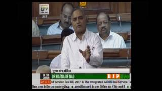 Shri Subhash Chandra Baheria's speech while moving 4 bills under GST for consideration in LS