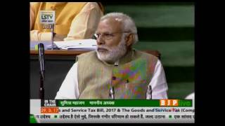 FM Shri Arun Jaitley's reply in Lok Sabha on GST Bill, 29.03.2017