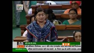 Smt. Poonamben Hematbhai Maadam's speech while moving 4 bills under GST for consideration in LS