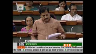Shri Suresh Angadi's speech while moving 4 bills under GST for consideration in LS