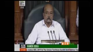 Shri Sudheer Gupta's speech while moving 4 bills under GST for consideration in LS