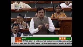 Shri Kirit Somaiya's speech during consideration of Rajya Sabha amendments on Finance Bill, 2017