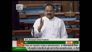 Matters of urgent public importance: Shri Daddan Mishra: 30.03.2017