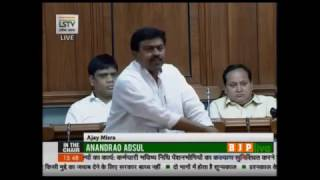 Shri Ajay Teni Mishra's speech on Steps to ensure welfare of EPF pensioners in Lok Sabha