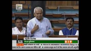 Shri Pashupati Nath Singh's speech on Steps to ensure welfare of EPF pensioners in Lok Sabha