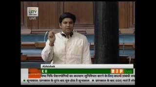 Shri Abhishek Singh's speech on Steps to ensure welfare of EPF pensioners in Lok Sabha