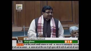Shri Ravindra Kumar Ray's speech on Steps to ensure welfare of EPF pensioners in Lok Sabha