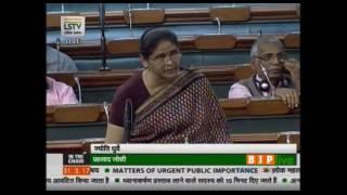 Matters of urgent public importance: Smt. Jyoti Dhurve, 31.03.2017