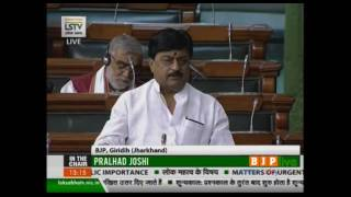 Matters of urgent public importance: Shri Ravindra Kumar Pandey, 31.03.2017