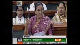 Smt. Bharati Dhirubhai Shiyal's speech on The Footwear Design and Development Institute Bill, 2017