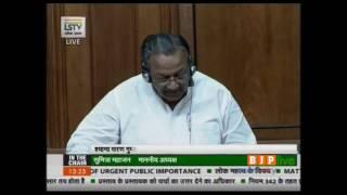 Matters of urgent public importance: Shri Shyama Charan Gupta, 06.04.2017