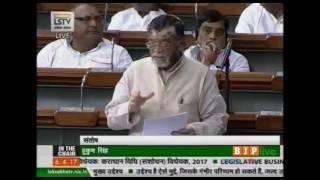 Shri Santosh Gangwar's reply on The Taxation Laws (Amendment) Bill, 2017: 06.04.2017