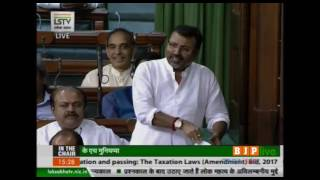 Shri Nishikant Dubey's speech on The Taxation Laws (Amendment) Bill, 2017: 06.04.2017