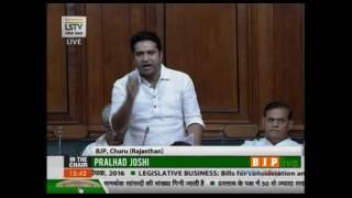 Shri Rahul Kaswan's speech on The Motor Vehicles (Amendment) Bill, 2016: 07.04.2017