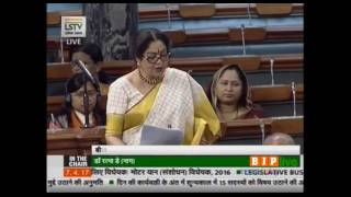 Smt. Kirron Kher's speech on The Motor Vehicles (Amendment) Bill, 2016: 07.04.2017
