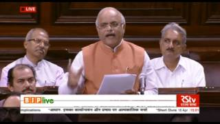 Shri Vinay Sahasrabuddhe's speech during discussion on Aadhar- its implementation & implications