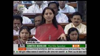 Dr. Pritam Munde's speech on The Constitution (One Hundred & Twenty-Third Amendment) Bill, 2017