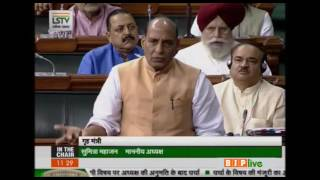 Govt of India will do everything possible to get justice for Kulbhushan Jadhav : HM Rajnath Singh