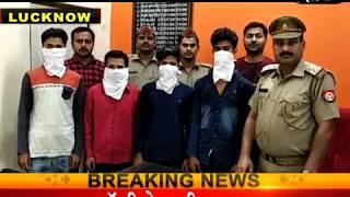 लखनऊ : रंगदारी मांगने वाले 4 बदमाश गिरफ्तार